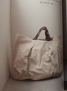 Canvas bag from Japanese craft book..my next project if I can understand the instructions..