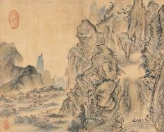 (Korea) 촉잔도 by Hyeonjae Shim Sa-jeong. color on paper. Private collection.
