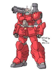guncannon-mass