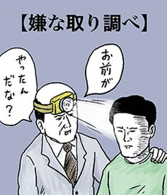 和田ラヂヲの一語一絵|集英社グランドジャンプモバイル