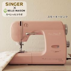 Singer x Belle Maison (Such a pretty color)