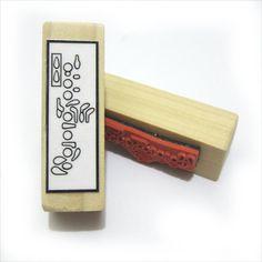 Oboe Fingering Rubber Stamp - ( Loree, Fox, Buffet, Reed, Music). $8.99, via Etsy.
