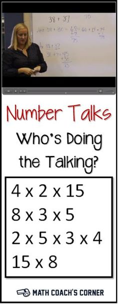 Who's Doing the Talking? Number Talks Number talks literally transformed the way I teach math! See how they can help students develop flexible computation skills. Math Strategies, Math Resources, Math Activities, Math Games, Third Grade Math, Grade 3, Fourth Grade, Second Grade, Sixth Grade