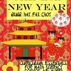 "Enjoy studying other cultures as you bring a little ""Gung Hay Fat Choy"" into your classroom! All activities are strategically linked to the common core standards!"