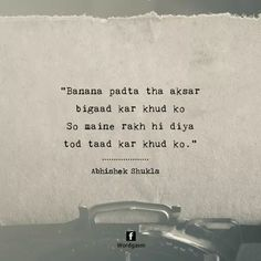 Itminaan na shi daulat to h Shyari Quotes, Lines Quotes, People Quotes, Poetry Quotes, True Quotes, Qoutes, Urdu Poetry, Sufi Quotes, Deep Quotes