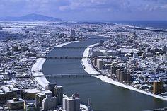 Niigata, Japan  1994, 1995