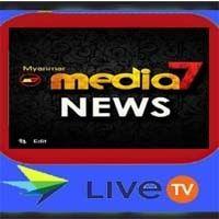 Myanmar Media 7 News Channel Live Streaming in Myanmar Watch Live Tv, News Channels