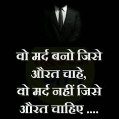 43 best motivational thoughts in hindi on success images in 2019 Motivational Thoughts In Hindi, Motivational Picture Quotes, Love Quotes, Inspirational Quotes, Motivational Shayari, Desi Quotes, Marathi Quotes, Gujarati Quotes, Hindi Quotes Images
