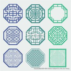Illustration about Korean old of Window Frame Symbol sets. Korean traditional Pattern is a Pattern Design. Illustration of plaid, grating, korea - 39084480 Geometric Patterns, Textures Patterns, Korean Design, Asian Design, Korean Art, Asian Art, Chinese Culture, Chinese Art, Chinese Style