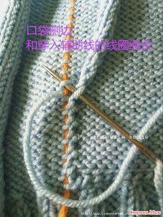 Как красиво сделать карман в вязанном изделии