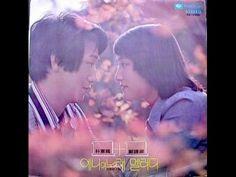 원플러스원(정종숙, 박헌룡) :  행복의 나라로(1974)