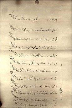 STUDIO PEGASUS - Serviços Educacionais Personalizados & TMD (T.I./I.T.): O Mundo em Guerra: Revolução Constitucional Persa ...
