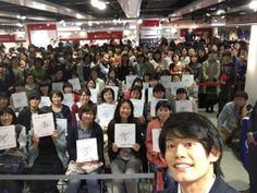 小塚崇彦 オフィシャルWEBサイト | ファイテントークショー