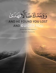 Islamic Inspirational Quotes, Religious Quotes, Islamic Quotes, Motivational Quotes, Quran Verses, Quran Quotes, Muslim Tumblr, Positive Images, Deep Words