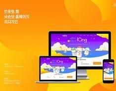 "Check out new work on my @Behance portfolio: ""[Academy Jungle]Kuksundang Web"" http://be.net/gallery/64482261/Academy-JungleKuksundang-Web"