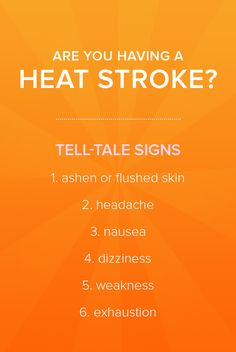 It's important to know the symptoms and signs of heat stroke in kids. Follow this guide if you're worried a child is suffering from heat stroke.