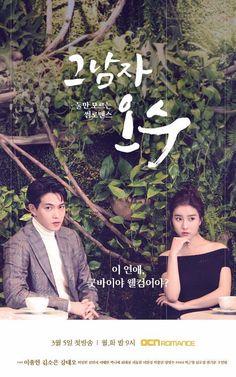 Drama Korea That Man Oh Soo Subtitle Indonesia Drama Korea That Man Oh Soo menceritakan tentang Oh Soo (Lee Jong Hyun), seorang. Lee Jong Hyun, Hyun Kyung, Hyun Kim, All Korean Drama, Korean Drama Series, Kdrama, Drama Film, Drama Movies, Cnblue