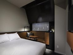 Read real reviews, guaranteed best price. Special rates on Shinjuku Granbell Hotel in Tokyo, Japan.  Travel smarter with Agoda.com.