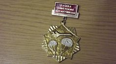 Vintage soviet badge medal (icon) Paratrooper 1970s rare! by Eternalvalue on Etsy