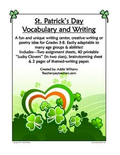 A fun and unique St. Patrick's Day Vocabulary and Writing Activity for grades 3-8. $2.25