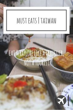 What to eat in Taiwan! Are you traveling to Taiwan? Here is our list of things you must eat from dumplings to stinky tofu...
