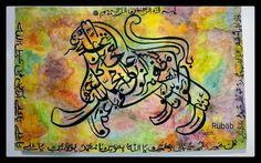 Nad-e-ALI (Slwt)  Artist: Rubab  Stay Connected With Shia Multimedia Team On Social Media  Join Shia Multimedia Team Un-Official Facebook Group  Shia Multimedia  Team (SMT): http://ift.tt/1TdUJNy  YouTube:http://bit.ly/1XK2Sxi  Pinterest:http://ift.tt/26MqIP8  DailyMotion:http://ift.tt/1NsPSLX  Shia Multimedia Team Official:http://ift.tt/1L35z55  Live Nohay:http://ift.tt/1TgXvkW  Studio Nohay:http://ift.tt/1Pj9VvS  Qasiday:http://ift.tt/1TgXtcR  Twitter:http://ift.tt/26MqHKU…