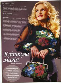 Gallery.ru / Фото #24 - Українська вишивка 15 - WhiteAngel