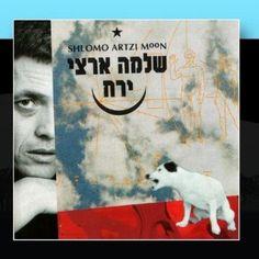 Moon album by Shlomo Artzi