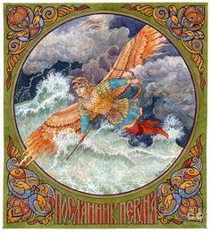Виктор Корольков художник, картины 3 часть