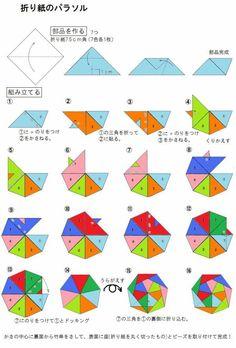 折り紙のパラソル - おもちゃおじさん