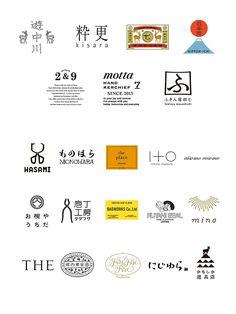 0 Logo Word, Logo Sign, Typography Logo, Typography Design, Logo Branding, Logos, Lettering, Japanese Branding, Japanese Logo