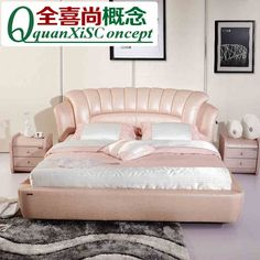 Leather bed leather bed double bed modern minimalist combination of a full set of bedroom marriage bed free shipping home a positive brand - Taobao