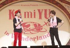 KAiW3_11 Hiroshi Kamiya, Voice Actor, The Voice, Holy Family, Actors, Baseball Cards, Sagrada Familia, Actor