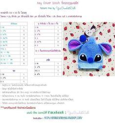 how to make amigurumi mushroom key cover Crochet Key Cover, Crochet Case, Love Crochet, Crochet Motif, Diy Crochet, Crochet Crafts, Crochet Dolls, Crochet Projects, Crochet Amigurumi Free Patterns