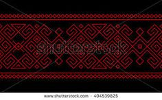 Image result for georgian ornaments