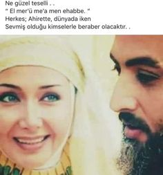 Islam Muslim, Allah Islam, Best Dramas, Thing 1, Story Video, Muslim Quotes, Sarcasm, Wisdom, Love