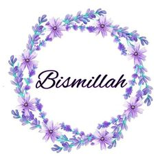 Quran Wallpaper, Islamic Quotes Wallpaper, Wallpaper Backgrounds, Iphone Wallpaper, Bismillah Calligraphy, Islamic Art Calligraphy, Quran Quotes Inspirational, Islamic Love Quotes, Ramadan Decoration