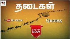 16 Best Tamil Quotes Whatsapp Status Images Quotes