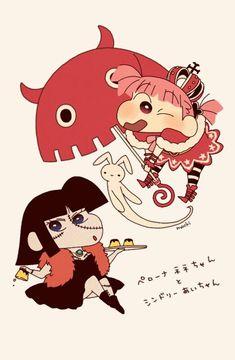 Illustration Kawaii, Shin Chan Wallpapers, Crayon Shin Chan, Anime Crossover, Dreamworks, Daydream, Character Art, Iphone Wallpaper, Chibi