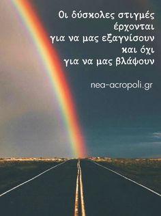 Way Of Life, Good Night, Natural Remedies, Weather, Words, Sage, Instagram, Nighty Night, Salvia