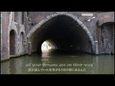 Bridge Over Troubled Water Lyrics