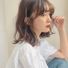 Asian Short Hair, Asian Hair, Permed Hairstyles, Cool Hairstyles, Cut My Hair, Hair Cuts, Medium Hair Styles, Curly Hair Styles, Short Grunge Hair