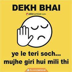 non veg jokes in hindi language 140 words Funny Quotes In Hindi, Funny Attitude Quotes, Desi Quotes, Jokes In Hindi, Jokes Quotes, Funny Quotes About Life, Papa Quotes, Emoji Quotes, Rebel Quotes
