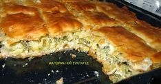 Greek Cheese Pie, Food Network Recipes, Food Processor Recipes, Lunch Recipes, Cooking Recipes, Greek Pastries, The Kitchen Food Network, Mumbai Street Food, My Best Recipe