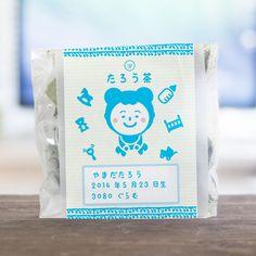 【出産お祝い御礼】内祝いオリジナル茶 | ギフトやノベルティにオリジナルパッケージの日本茶を。京都からお届けする美味しいお茶、京都ぎょくろのごえん茶