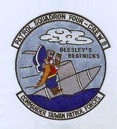 US NAVY PATCH - VP 4 - CREW 8 - BEESLEY'S BEATICKS - COMMANDER TAIWAN PATROL