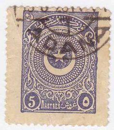 Turkey, Scott # 613a(2), Used, (b) - bidStart (item 35047514 in Stamps, Europe, Turkey)