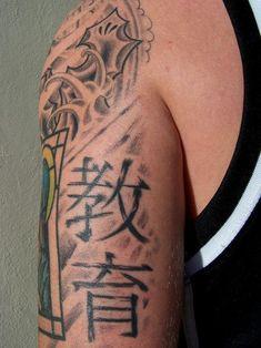 japanese kanji tattoo 教育(kyou iku)=education