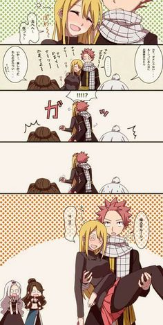 I don't speak that language, but it's obvious Natsu kissed Lucy to shut her up. I love it.