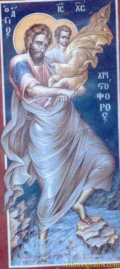 The Holy Martyr Christopher, patron saint of motorists. Byzantine Icons, Byzantine Art, Catholic Art, Catholic Saints, Religious Icons, Religious Art, Saint Christopher, Best Icons, Saints